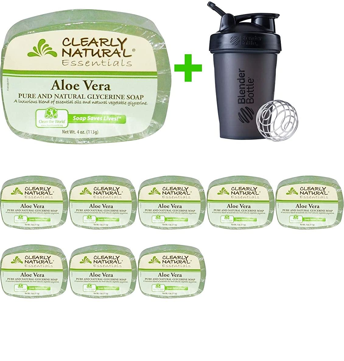 Clearly Natural, Essentials, Pure and Natural Glycerine Soap, Aloe Vera, 4 oz (113 g)(9 Pack(s)+Sundesa, Blender Bottle, Classic With Loop, 20 oz