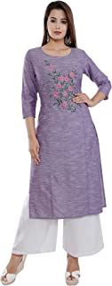 ASEAN Women's Rayon Solid Embroidered Kurta With Palazzo Set