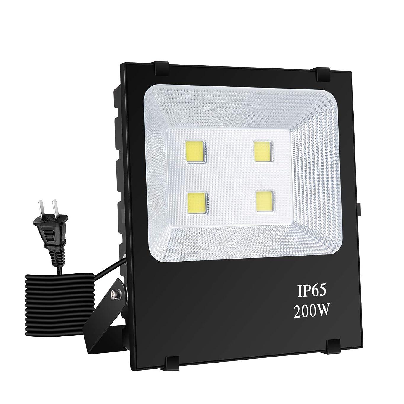 MORSEN LED投光器 200W フラッドライト昼光色 2800LM IP65防水 1.8コード付き プラグとスイッチ付き LEDライト 作業灯 屋外照明 看板灯 集魚灯 駐車場用