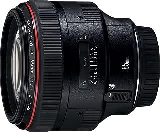 Canon 単焦点レンズ EF85mm F1.2L II USM フルサイズ対応