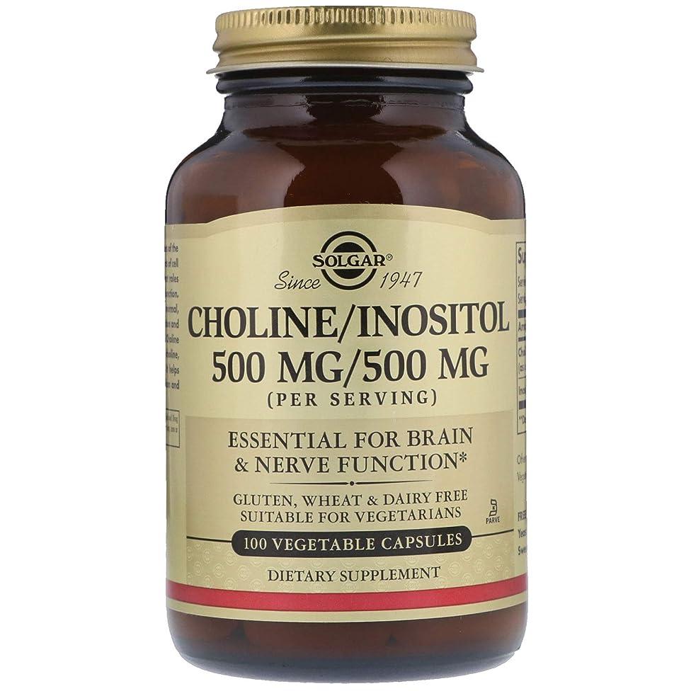 Solgar: Choline/Inositol 500/500mg 100 Vcaps 2-Pack