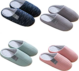 [YOUMUXI] スリッパ 室内履き おしゃれ 4足セット 洗える 家族 カップル ルームシューズ 履き心地良い 静音 滑り止め 自宅 来客用 オールシーズン用