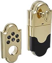 Baldwin 8252.AC1 Boulder Keyless Entry Single Cylinder Electronic Deadbolt, Lifetime Polished Brass