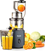 Juicer, Slow Masticating Juicer, Cold Press Juicer Machine Easy to Clean, Higher Juicer Yield and Drier Pulp, Juice Extrac...