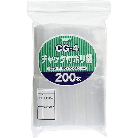 ジャパックス チャック付きポリ袋 無地タイプ ヨコ70×タテ100mm 透明 CG-4