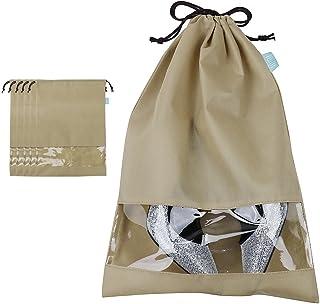Non-woven Shoe Storage Bags for Seasonal Shoes Organizer in Closet/Attic/ Shelf, Travel Shoes Storage Bags,Khaki, Pack of 5
