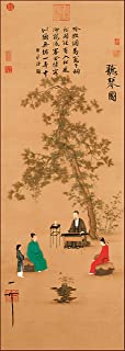 Chinese Calligraphy Painting,Asian Silk Scroll & Picture Scroll & Wall Scroll..