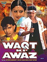 Waqt Ki Awaz Hindi Movie VCD 2 Disc Pack + 1 Free CD