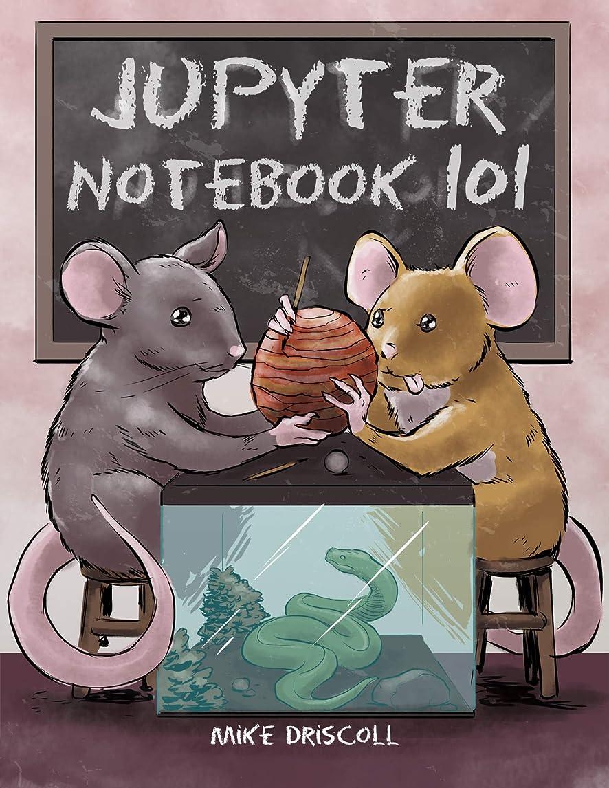 ラリー移動ユーモアJupyter Notebook 101 (English Edition)
