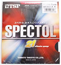 Spectol TSP 21 Offensive Sponge - Short Pips Table Tennis Rubber