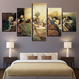 The Sacrament of The Last Supper Canvas Wall Art Jesus Christ Art Prints Christians ArtworksStretched-Ready to Hang (Jesus...