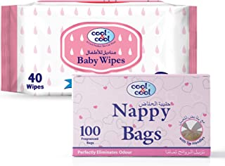 Cool & Cool Nappy Bags 100's and Baby Wipes 40's Pack, Set of 1, V1343