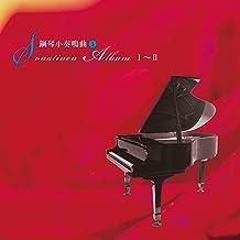 Beethoven Piano Sonatine No. 19 in D Minor, Op. 49, No. 1