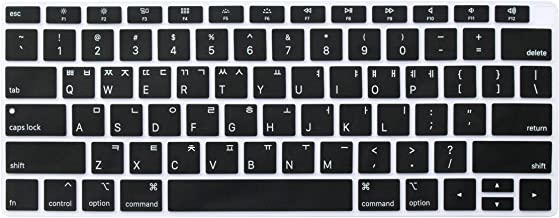 Ultra Thin Korean Language Keyboard Cover Protective Skin Compatible with Newest MacBook Air 13 inch with Retina Display Model A1932, 2018 Release (not fit Old Version MacBook Air 13