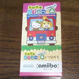 【希少・廃盤】とびだせどうぶつの森amiiboサンリオコラボカード1箱15パック