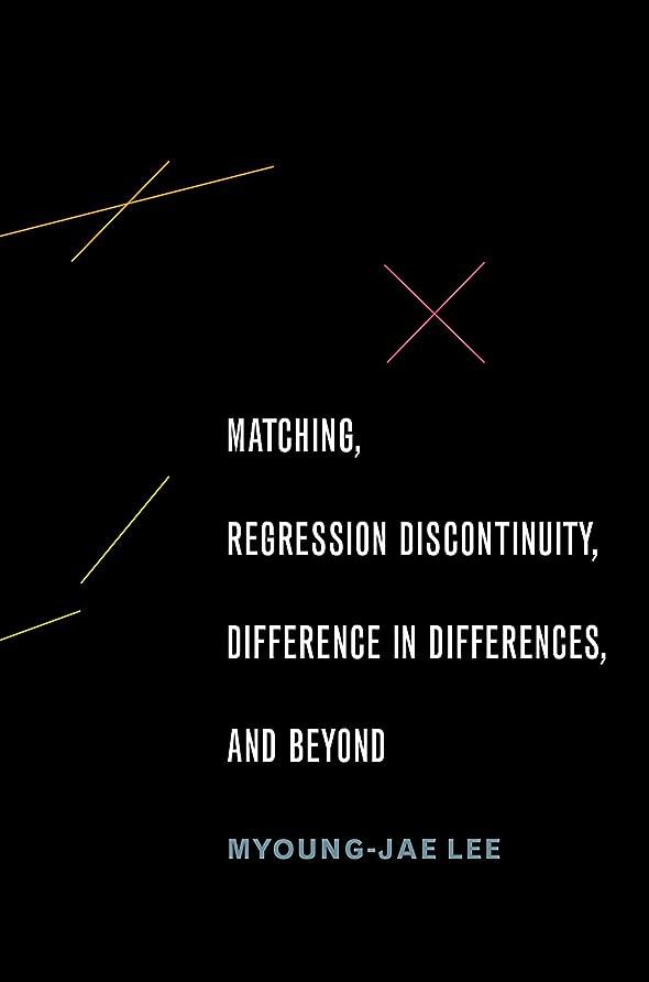 眠いです奨励します抑制Matching, Regression Discontinuity, Difference in Differences, and Beyond (English Edition)