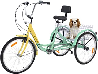 DoCred Adult Tricycle 7 Speed Trike Three-Wheeled Bike, Adult Tricycles Cruiser Bikes 24 Inch with Low Step-Through Aluminum Frame, Front and Rear Fenders, Adjustable Handlebars