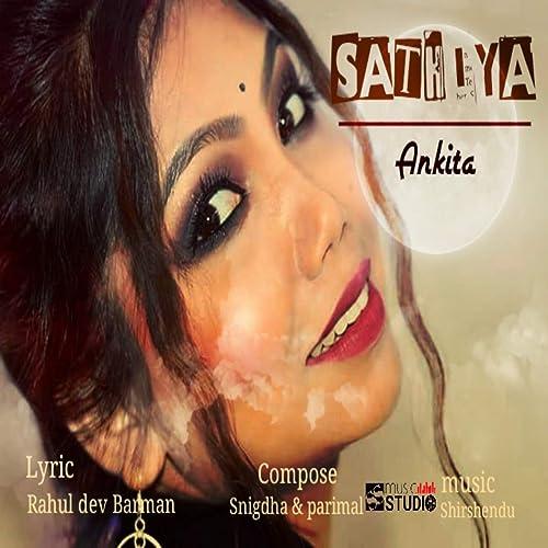 Amazon Com Sathiya Ankita Rajbhar Mp3 Downloads
