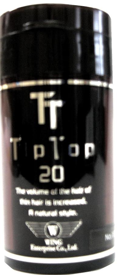 ペン希望に満ちた有害ティップトップ 20 20g ライトブラウン