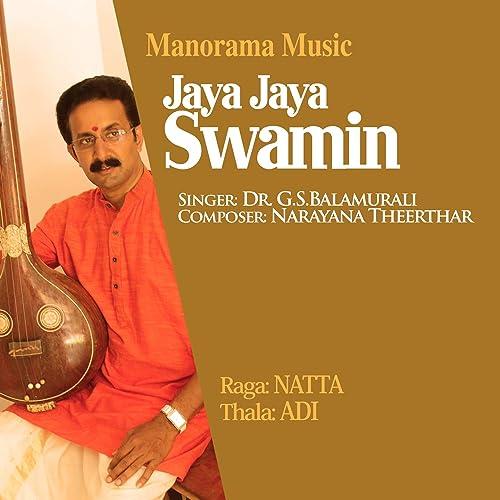 Amazon com: Jaya Jaya Swamin - Natta - Adi (Carnatic