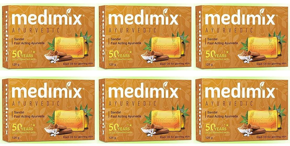 喪殺すキーMEDIMIX メディミックス アーユルヴェディックサンダル 6個セット(medimix AYURVEDEC sandal Soap) 125g