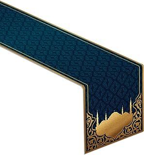 مفرش طاولة إسلامي إسلامي للاحتفال بالعيد المسلمين ديكور ديكور حفلات الكريسماس من إيد مبارك للمنزل