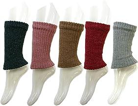 色おまかせ 冷え取り 男女兼用 裏シルク混二重編み足首ウォーマー レッグウォーマー ショートタイプ 3足セット