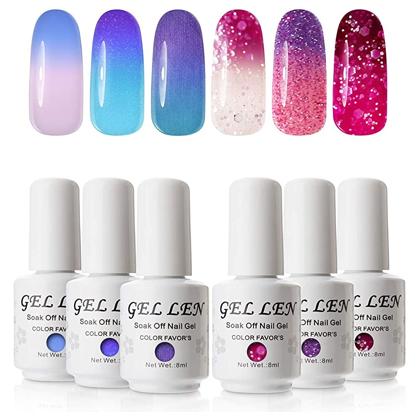 単に外出アクセントGellen ジェルネイル カメレオンジェル カラージェル 6色セット 8ml UV?LED セット ブルー&ピンク