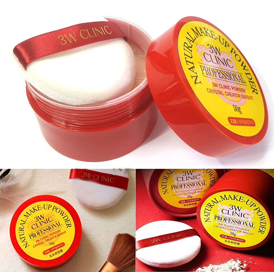 コイン剛性メガロポリス[3W Clinic] ドドーナチュラルメイクアップパウダークリスタルクリエイターブライト50g / DODO Natural Makeup Powder Crystal Creator Bright 50g /#23ナチュラルベージュ / 韓国化粧品 / #23 Natural Beige/Korean Cosmetics (1EA) [並行輸入品]