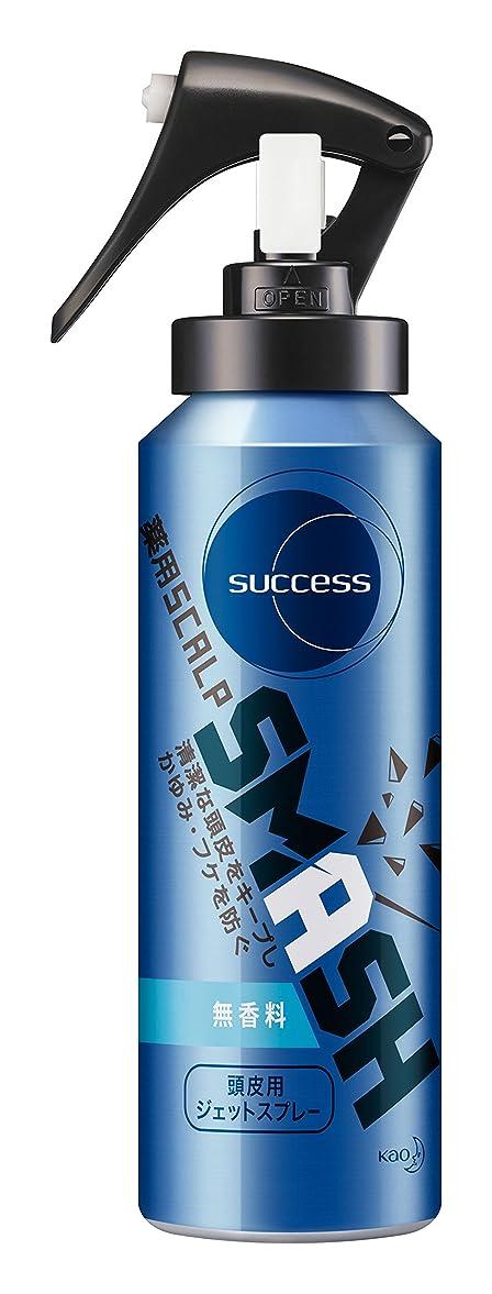 宿命エキゾチック容量サクセス薬用スカルプスマッシュ 無香料 100g