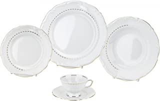 Cmielow G197, 'Maria Teresa' Gold Band Dinner Set For 4, Premium 20-Piece Porcelain Dinnerware Set, Gift Dinnerware