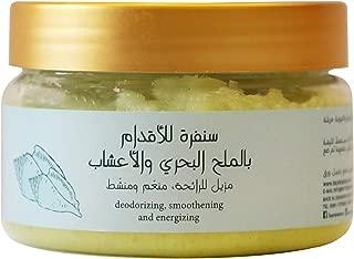 Bayt Al Saboun al Loubnani Sea Salt & Feet Herbs Scrubs, 300g