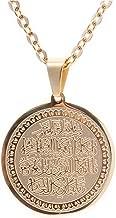 Gold Pt Round Al Qalam Vanyakad Quran Surah Necklace Chain Islamic Islam Muslim