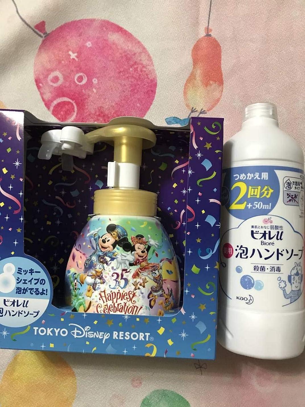 効果尋ねるクライマックスミッキー シェイプ ハンドソープ 東京 ディズニー リゾート 35周年 記念 石鹸 ビオレU 詰め替え 付き