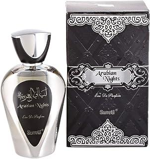 Arabian Nights by Surrati for Men - Eau de Parfum, 100ml