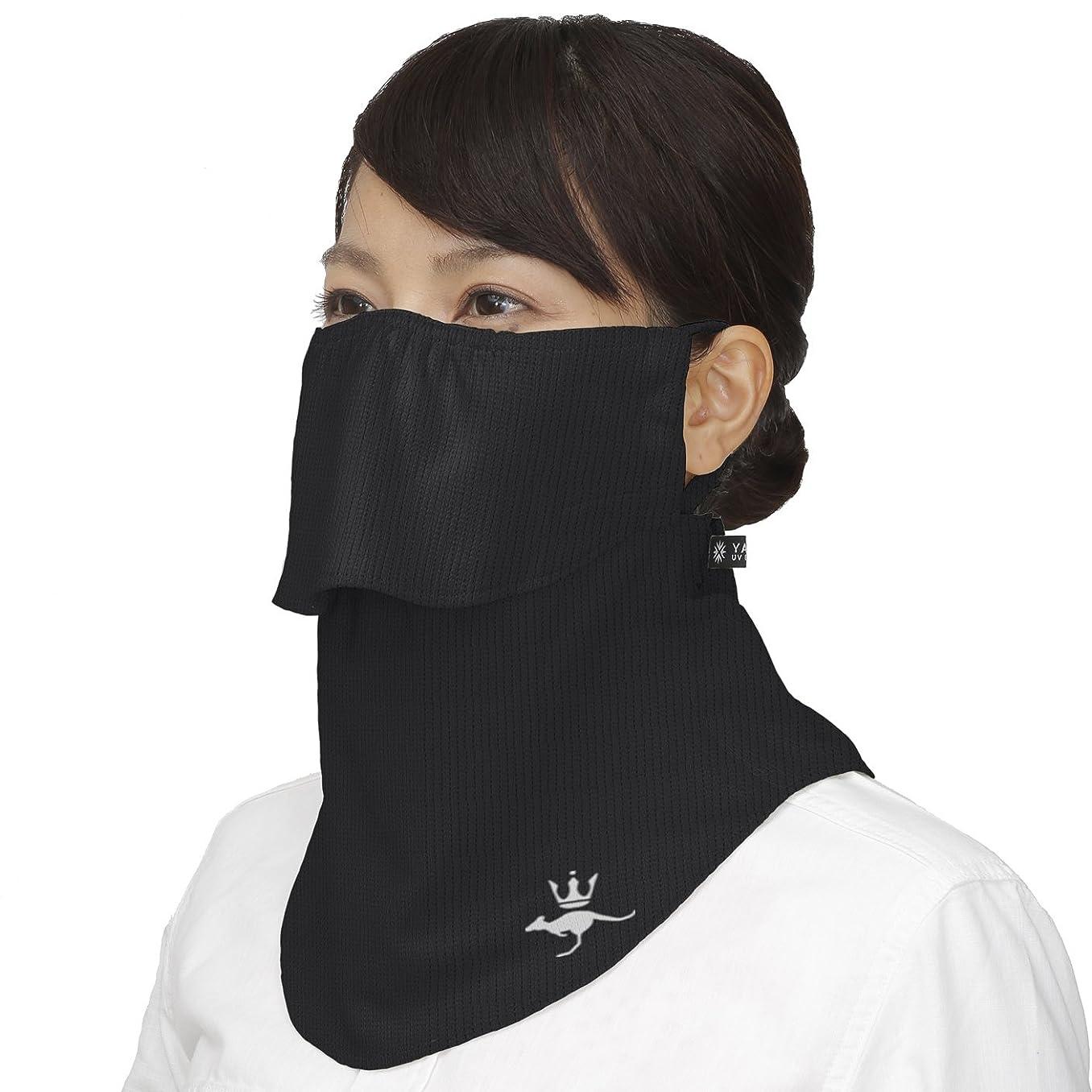 パプアニューギニア公平分子(シンプソン)Simpson 息苦しくない 紫外線防止 レディース 日焼け防止 UVカット フェイスマスク フェイスカバー STA-M02