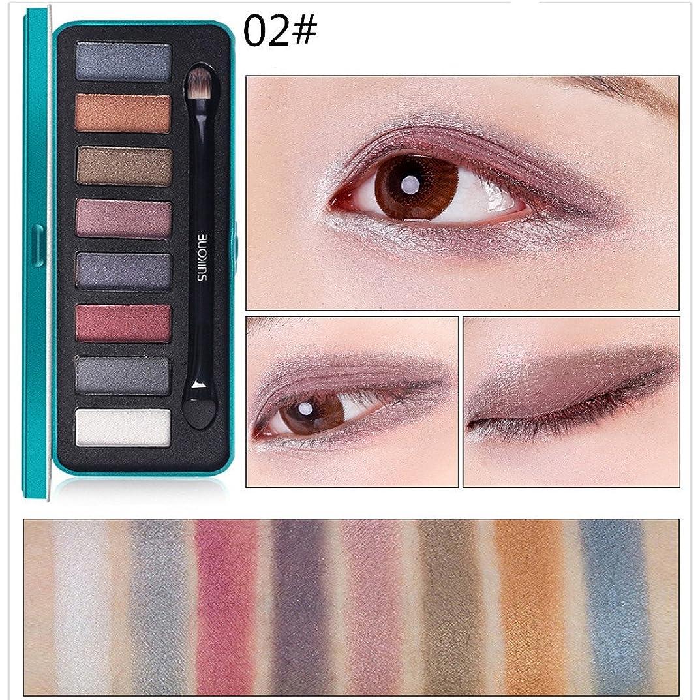 チューブ農学再生可能Akane アイシャドウパレット Suikone ファッション 人気 気質的 綺麗 メタルボックス 魅力的 チャーム 防水 長持ち おしゃれ 持ち便利 Eye Shadow (8色)