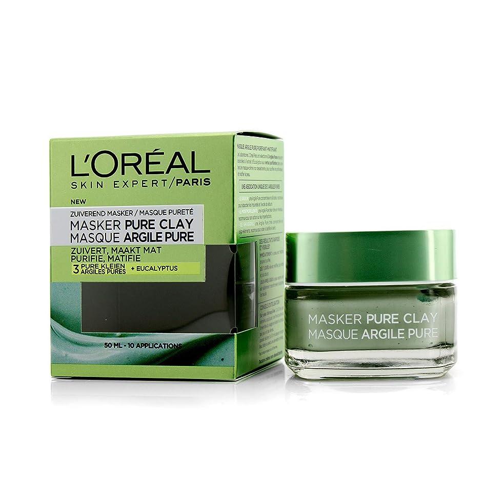 統治可能ピュー食料品店ロレアル Skin Expert Pure Clay Mask - Purify & Mattify 50ml/1.7oz並行輸入品