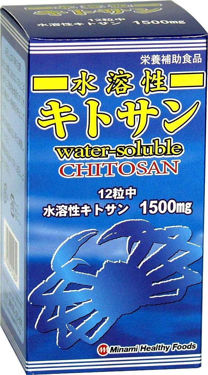 モロニック除外する忘れる水溶性キトサン 360粒入 約30日分