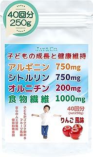 子供の成長と健康維持 無添加(人工甘味料、保存料、合成着色料不使用) (りんご, 40回分 250g)