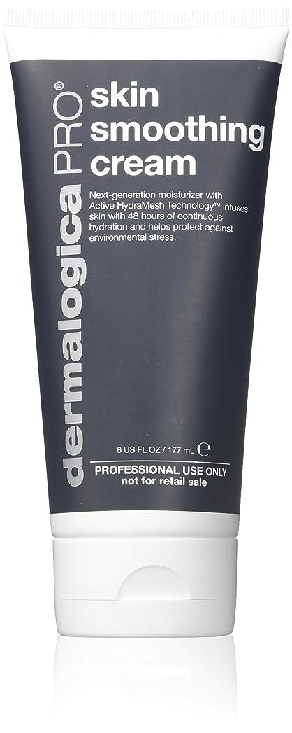 師匠離す十分ダーマロジカ Skin Smoothing Cream Pro (Salon Size) 177ml/6oz並行輸入品