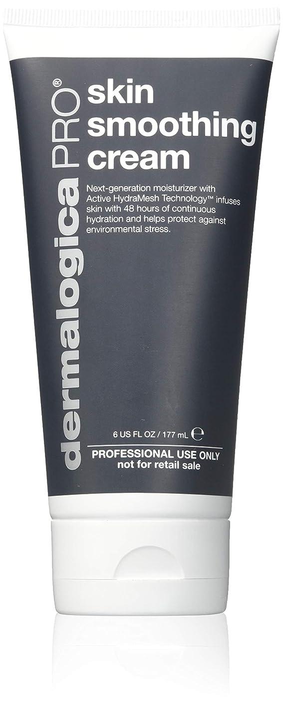 単調な装備するペリスコープダーマロジカ Skin Smoothing Cream Pro (Salon Size) 177ml/6oz並行輸入品