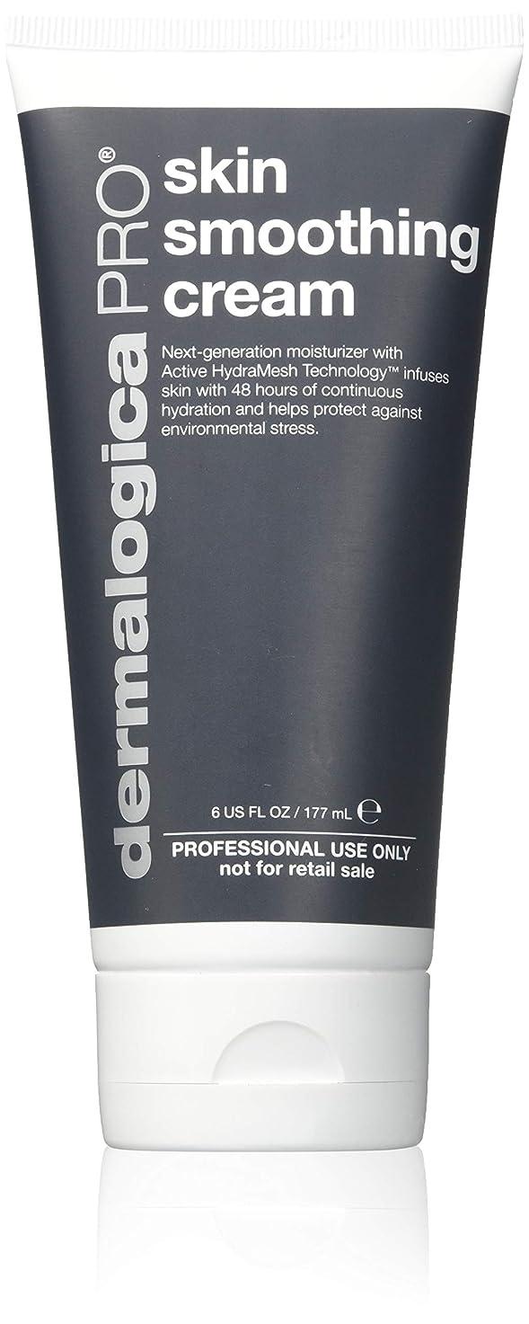 外国人グラムユーモラスダーマロジカ Skin Smoothing Cream Pro (Salon Size) 177ml/6oz並行輸入品