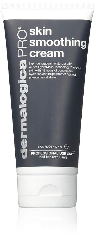 文化タウポ湖安全ダーマロジカ Skin Smoothing Cream Pro (Salon Size) 177ml/6oz並行輸入品