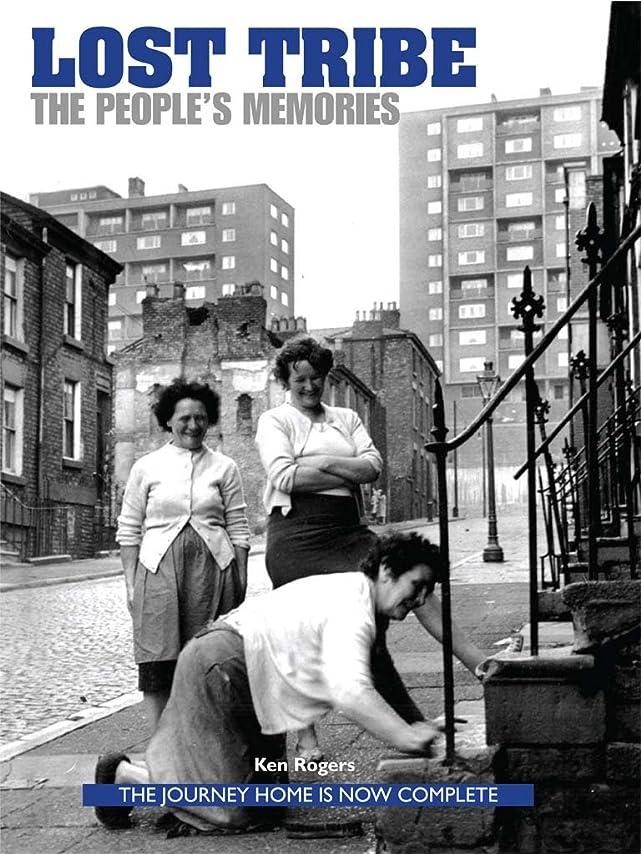 群集プランター震えThe Lost Tribe - The People's Memories (English Edition)