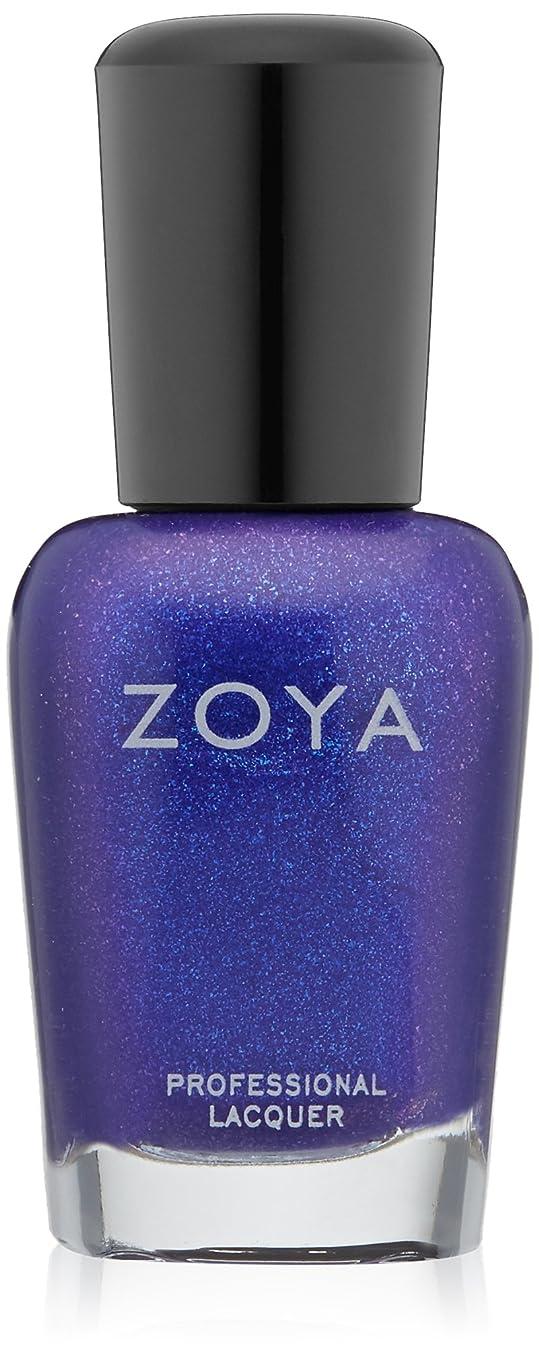 気体のもの可能性ZOYA ネイルカラー ZP793 ISA イサ 15ml ブルーパープル パール 爪にやさしいネイルラッカーマニキュア