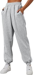 Yovela Womens Cinch Bottom Sweatpants Comfy Oversized Lounge Joggers شلوار ورزشی کمربند گشاد کمر بلند با جیب