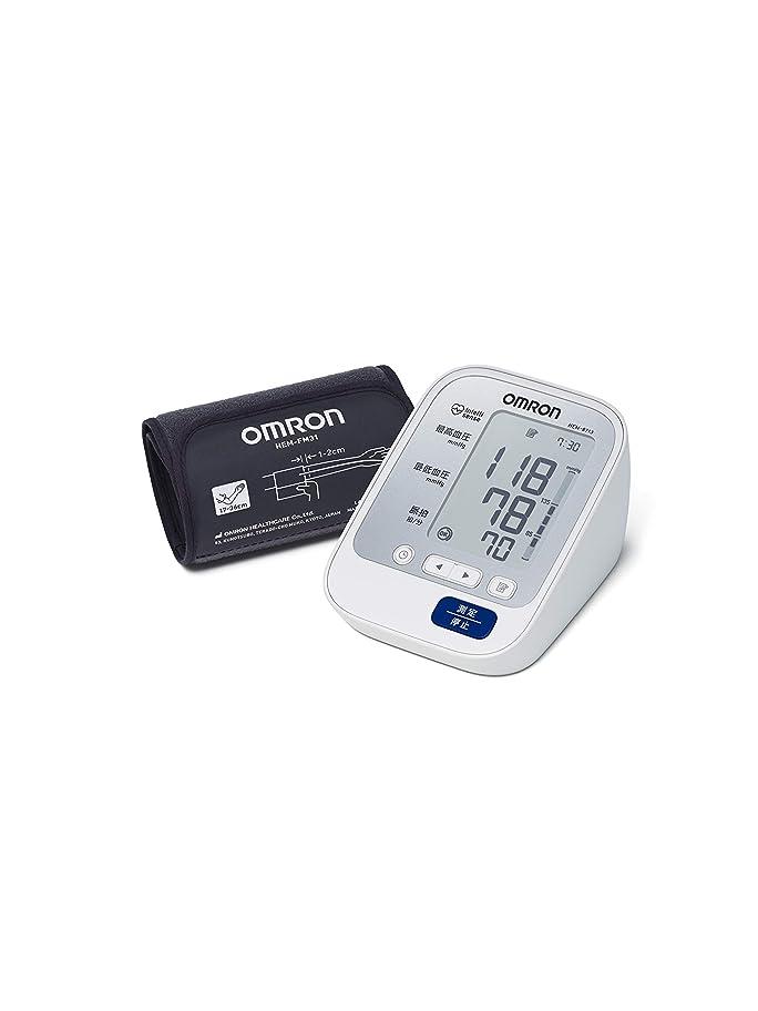収益実証する側オムロン 上腕式血圧計 HEM-8713-N