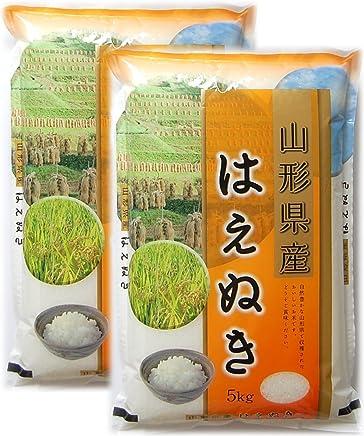 【精米】 白米 山形県産 はえぬき 10kg (5kg×2袋) 平成29年産