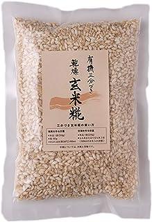 糀屋本店 有機乾燥玄米こうじ (大分県産米) 210g 【レシピ付】